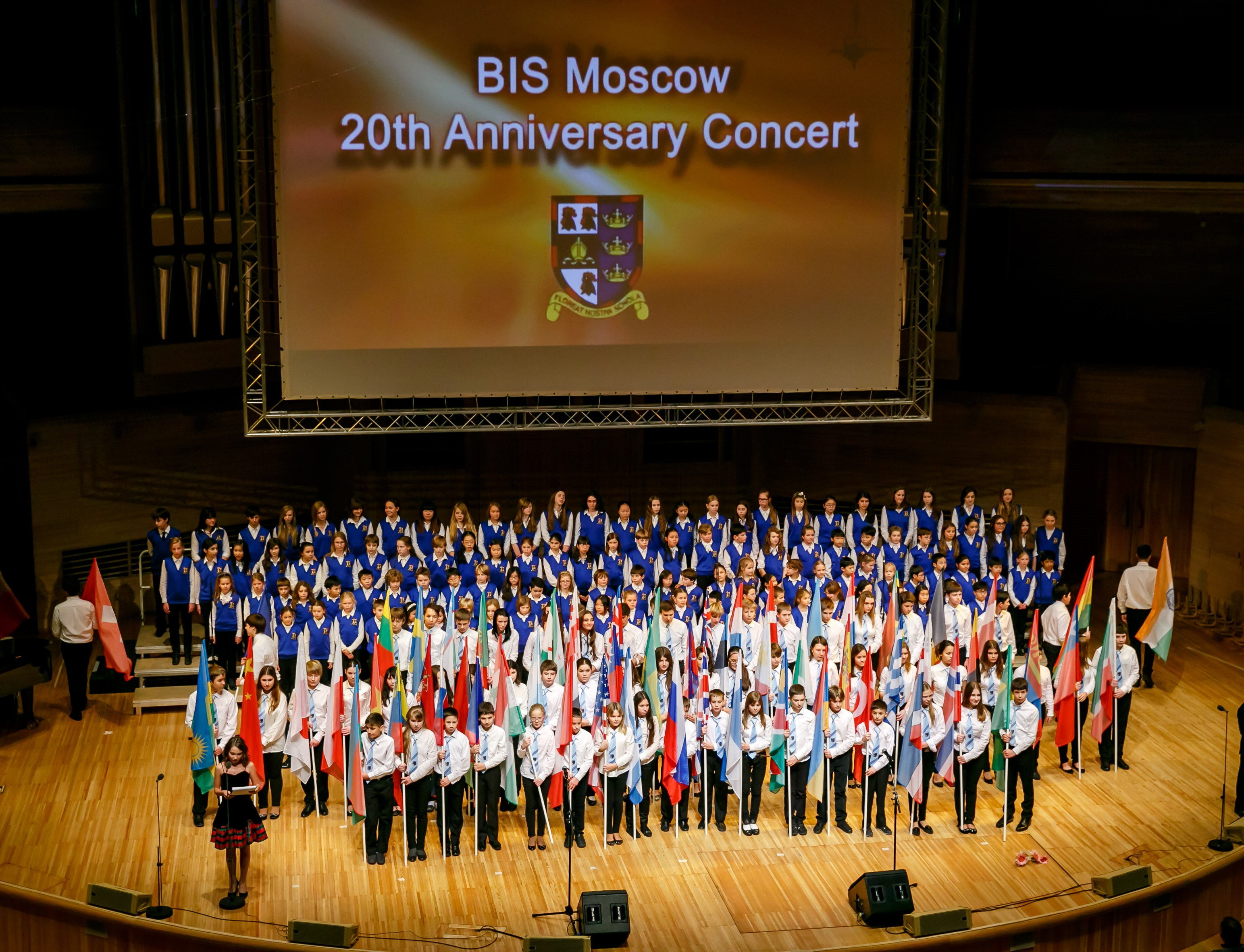 20th anniversary concert BIS Moscow. Part 1