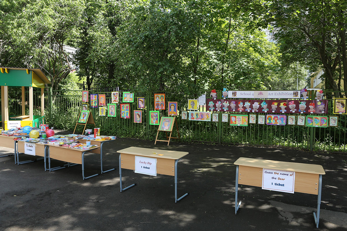 Summer Fair, 16th of June 2016. School 4.