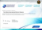 Certificate of Authorization, International Baccalaureate