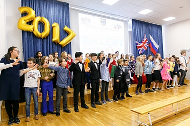 Talent Show, April 2018. School 2.