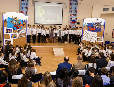 Concert for Teachers' Day, 7th October 2016. School 5.