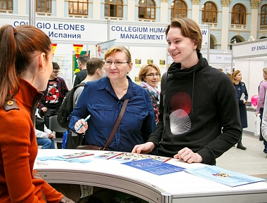 "Exhibition in the Gostiny Dvor ""Education and Career"" 16-17 March 2019"