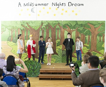 Summer Concert, 20th of June 2017. School 2.