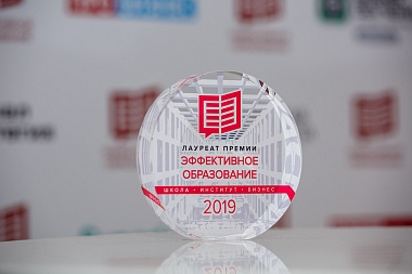 The British International School is recognized as the best international private school in Russia for children in 2019