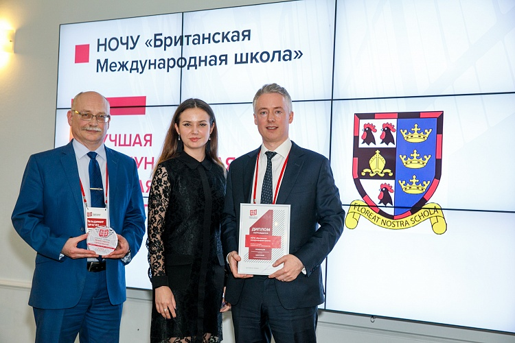 The British International School is recognized as the best international private school in Russia for children in 2019!
